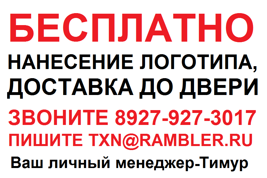 http://nuanceshop.ru/images/upload/бесплатно.png